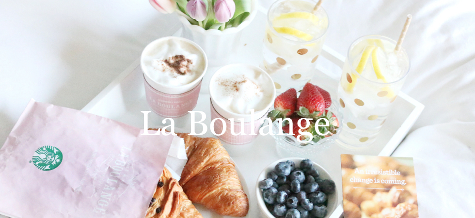 La Boulange Breakfast Review
